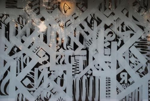 BLAQK #calligraphy #greg #lines #geometry #2012 #blaqk #art #street #papagrigoriou #simek