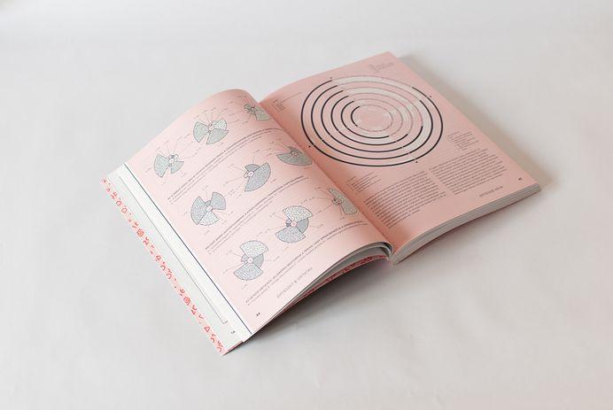 arch&edu - book on Behance