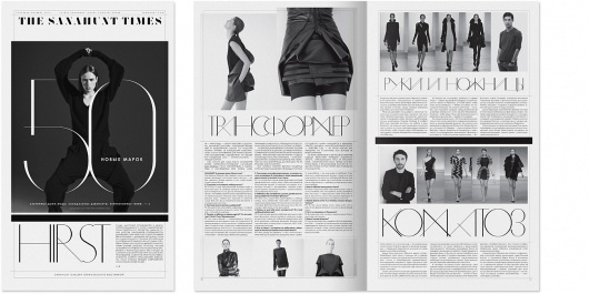 Non-Format - The Sanahunt Times – 1 #editorial #magazine #typography