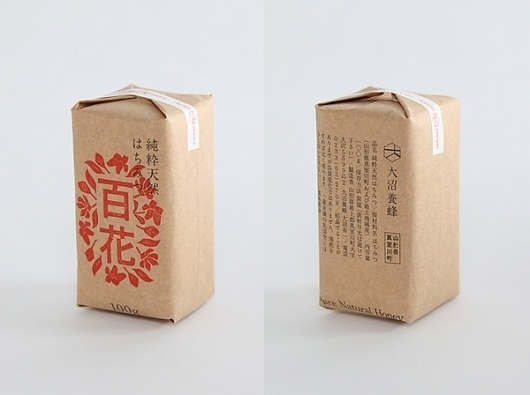 Japanese food packaging by Akaoni | Art and design inspiration from around the world - CreativeRoots #design #japan #package