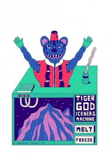 ICEBERG TIGER GOD MACHINE | Flickr: Intercambio de fotos #mister #jangojim