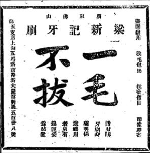 ea002af9a5d7344553d85912b4cffc8a.gif 295×301 pixels #chinese #typography