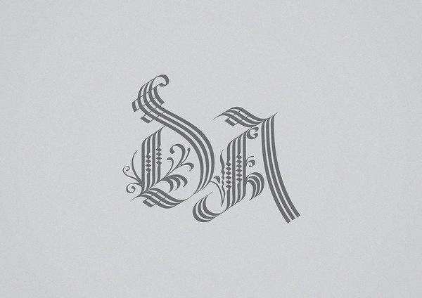Dios es Amore #caligraphy