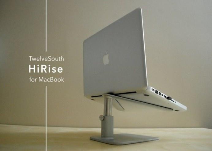 HiRise for Macbook #tech #flow #gadget #gift #ideas #cool