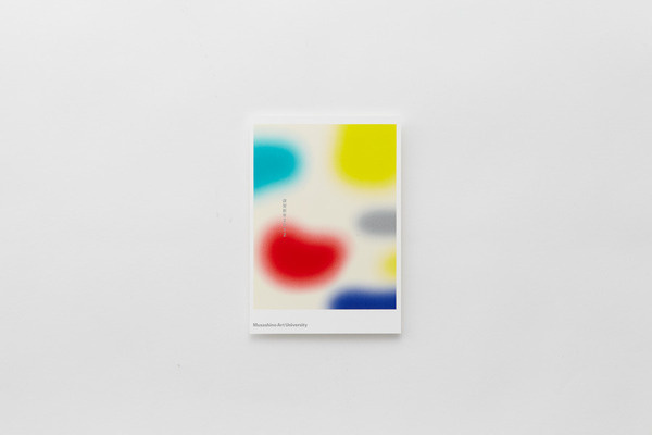 http://andeveryone.tumblr.com/post/37328837673 #mag #design #graphic #book #cover #gradient #editorial #magazine