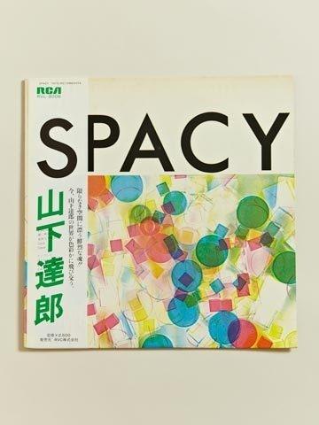 Tatsuro Yamashita Spacy #cover #lp #album