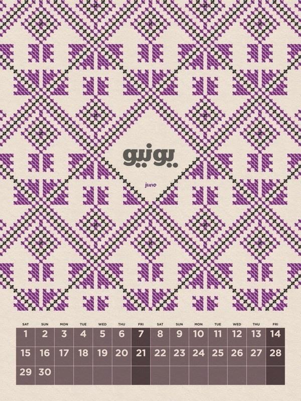 2013 Calendar Egypt on the Behance Network #patterns