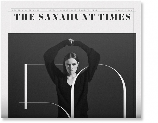 Non-Format - The Sanahunt Times – 1 #format #layout #broadsheet #non