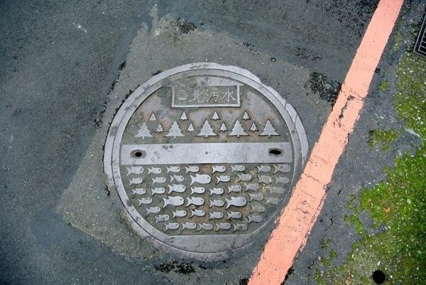 Marine Cabos taipei june 2013 #picture #fish #manhole #photography #street #trees