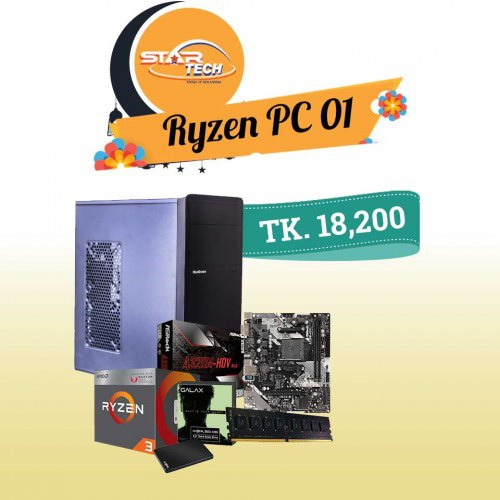 Ryzen Special PC -01
