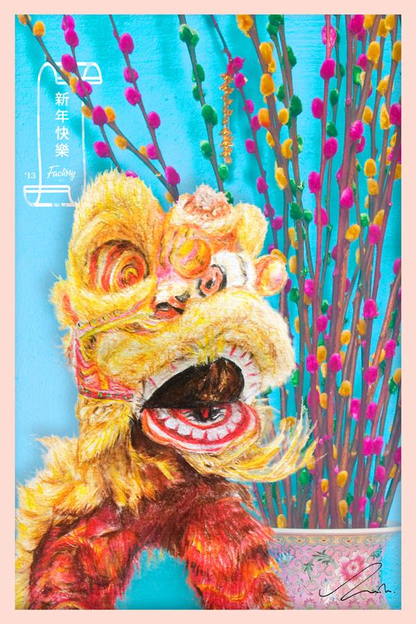 Chinese New Year 2013!