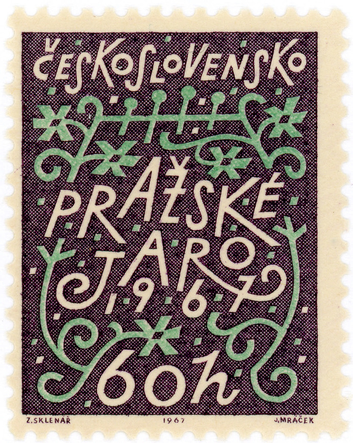 Lost Image Weekly STAMPS #type #stamp #lettering