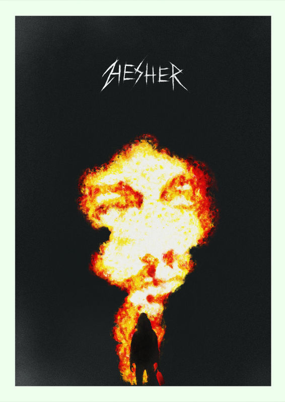 HESHER product images of #movie #malatesta #rocco #metallica #poster #hesher
