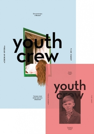 Youth Crew Magazine - htmd #cover #publication