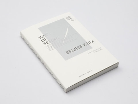 FFFFOUND! | wangzhihong.com #ways #of #book #cover #type #seeing