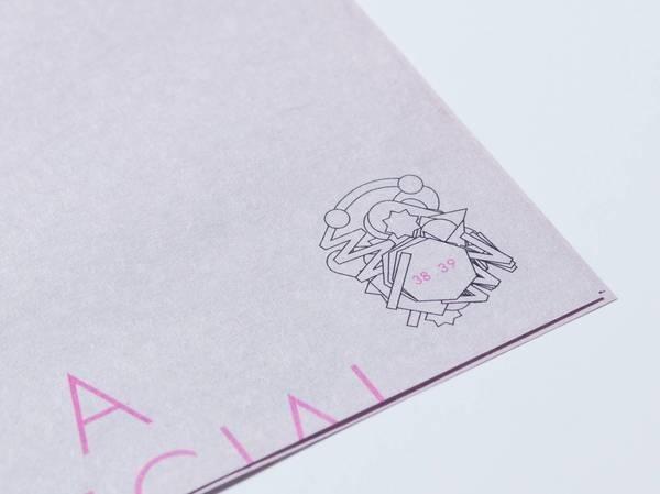 Materiel Magazine : Franklyn #design #pub