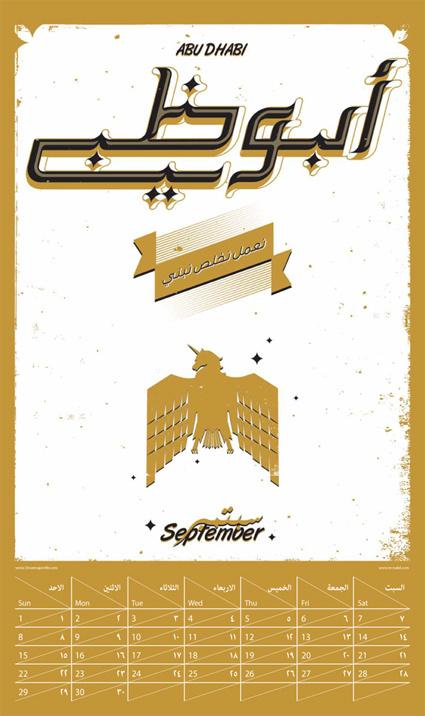 Arab Fall Calendar 2013 on Behance #dubai #calligraphy #abu #islamic #cal #calendar #design #arabic #revelation #dahabi #dhabi #poster #arab #revolution #typography