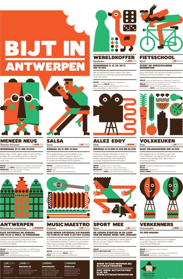Bite in Antwerp Sarah Vanbelle #illustration