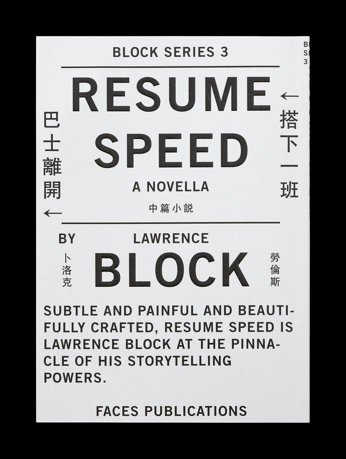 Resume Speed - wangzhihong.com