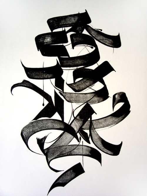 WOWGREAT - 2colorsdaily: The works of Kitty Sabatier.... #calligraphy