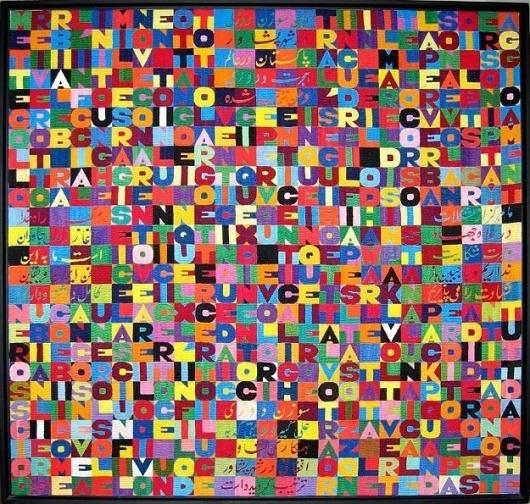 Mettere i verbi all'infinito millenovecento ottantotto #boetti #alighiero #embroidery #on #cloth