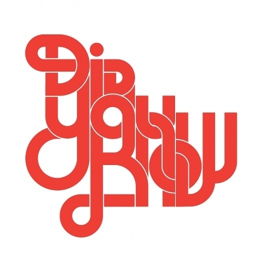 All sizes | didyouknow - reject | Flickr - Photo Sharing! #lettering #logo #pettis #type #jeremy #typography