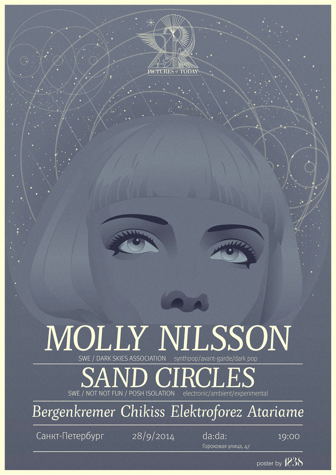 poster for Molly Nilsson's shows in Russia #lettering #girl #gig #illustration #portrait #poster #gradient #molly #nilsson #concert #typography