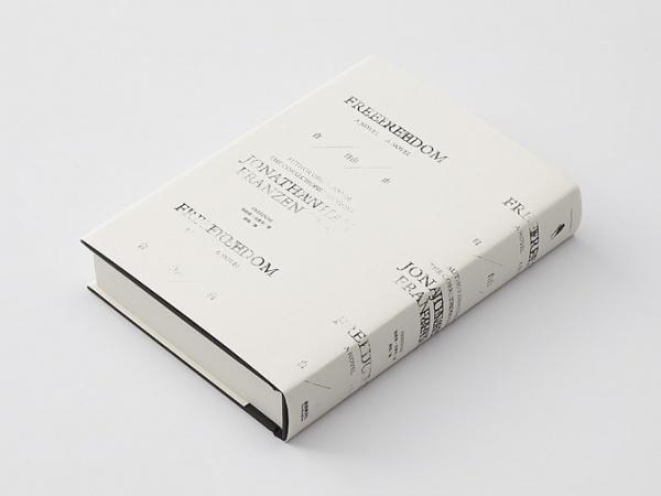 book design - wangzhihong.com #book