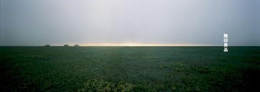 03.jpg 888 × 315 pixels #nature #poster #muji #plain #horizon