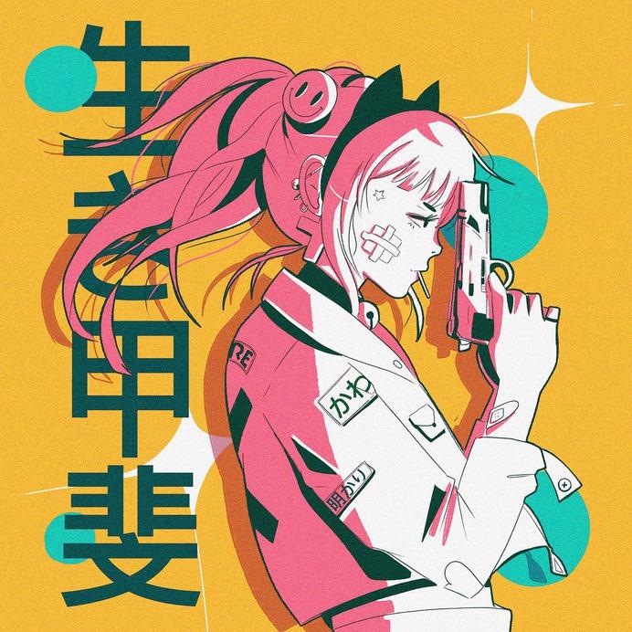 Pum character. Manga illustrations