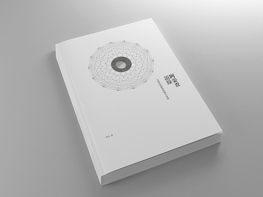 All sizes   阿姜查   Flickr - Photo Sharing! #cover #design #graphic #book