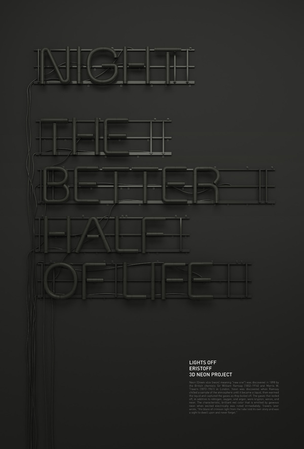 The Sixteenth Division #black #night #poster #type #dark #better #life #neon