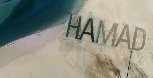 Man Etches Name in Sand, Visible from Space: Big Pic : Discovery News #hamad #letters #graffiti #wow #huge #typography