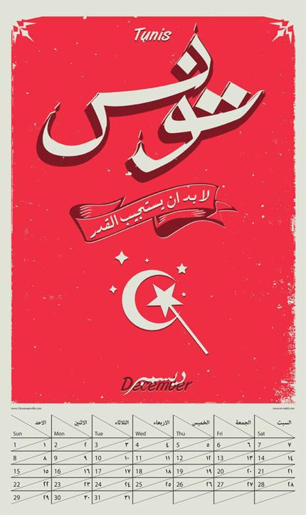 Arab Fall Calendar 2013 on Behance #calligraphy #islamic #cal #africa #calendar #design #arabic #revelation #poster #magic #revolution #typography