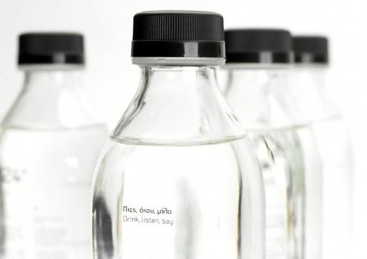 A24+ Silence Water | Bloggokin.it #packaging #label #simple #glass #minimal #minimalist
