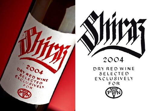 Jordan Jelev #calligraphy #label #wine #shiraz #typography