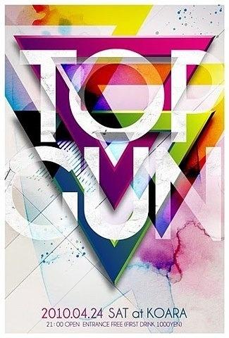 FFFFOUND! | 0424topgun.jpg (JPEG 画像, 345x510 px) #awesome #typography