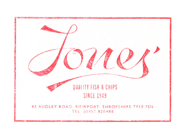 Jones' Fish #script #logos