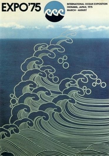 Posters by Kazumasa Nagai ~ Pink Tentacle #expo #japanese #wave #vintage #poster #blue