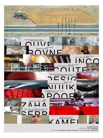 EDITION29 #museum #edition29 #ipad #design #art