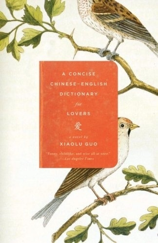 The Book Cover Archive: A Concise Chinese-English Dictionary for Lovers, design by Gabriele Wilson