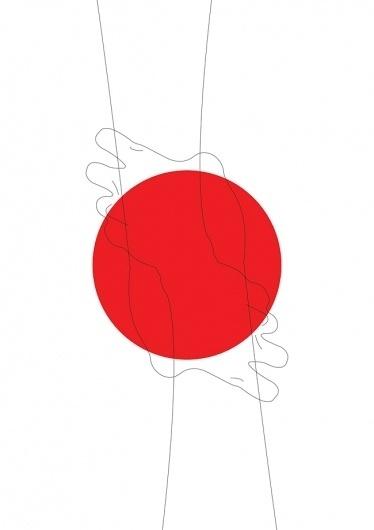 Help Japan | PRJT | Kwang-Su Kim #help #prjt #japan #poster