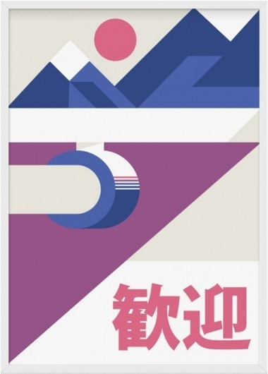 Swiss Legacy | Swiss Legacy, by the initiative of Art Director Xavier Encinas, is a blog focused on typography, graphic design and inspirati #simple #print #japan #poster