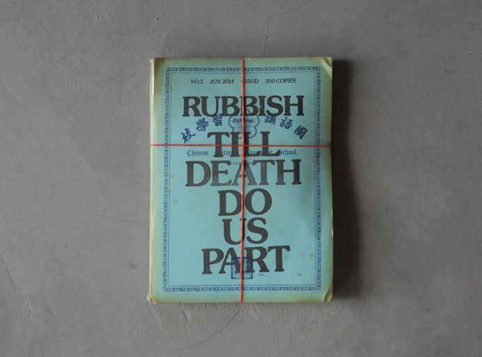 Holycrap! What Rubbish Designs!   AIGA Eye on Design #rubbish #print #book