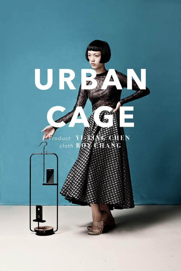 Chang Chieh - Urban Cage | Doctor Ojiplático #urban #japanese #graphic #cage #photography #fashion #type #japan #beauty