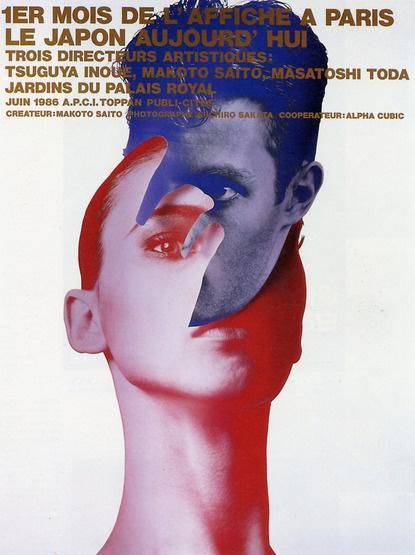 Baubauhaus. #poster #collage