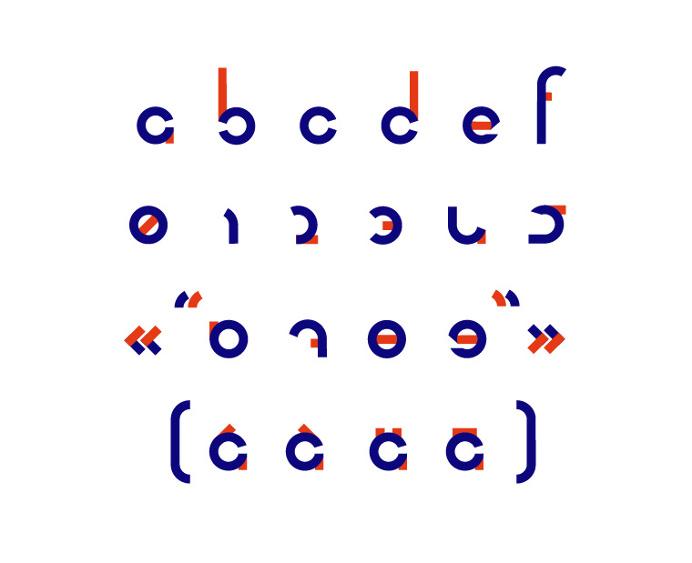 Fold type by philippe nicolas #modular #modernism #swiss #typography #set #Bold #minimal #letter #type #decorative #font #bauhaus #grid