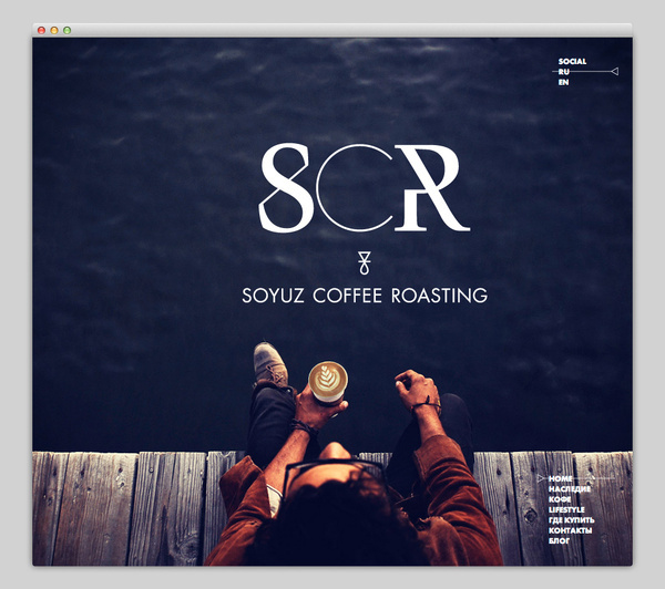 Soyuz Coffee Roasting #website #layout #design #web