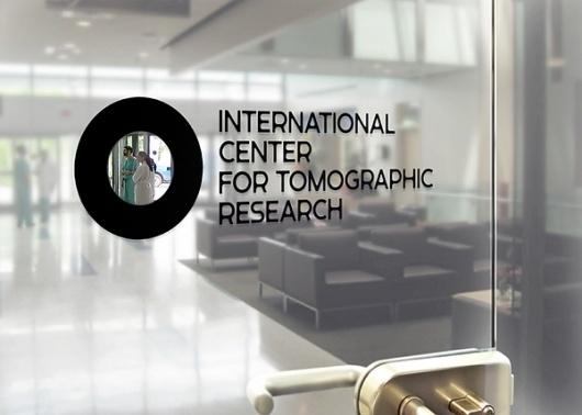 ICTR Identity on Branding Served #logo