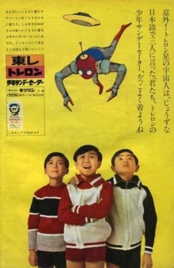 Yahoo!ブログ - 画像表示 - chi-mi-do-ro #1980s #japan #poster
